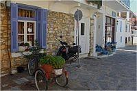 Skiathos spacerowo...